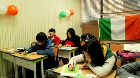 korean students TKE