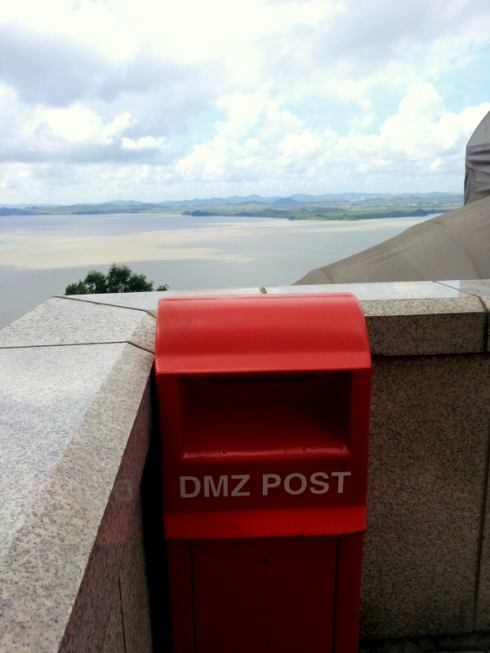 Fancy sending a postcard from the Demilitarized Zone??