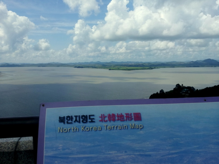 View of North Korea from the viewing platform