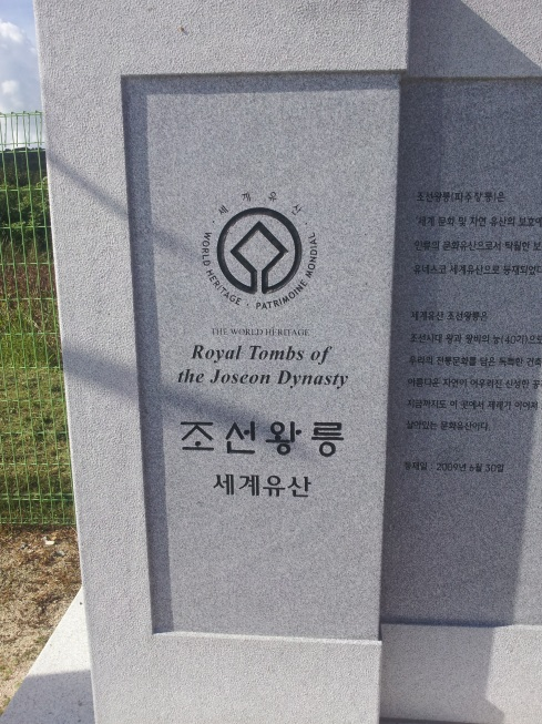royal tombs of joseon dynasty