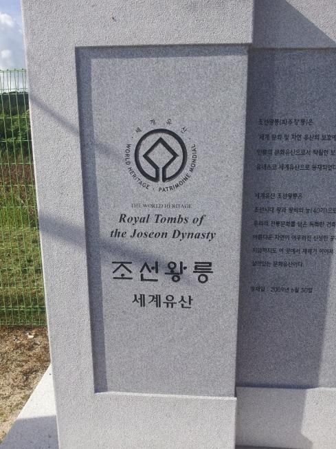 royal tombs of joseon dynasty