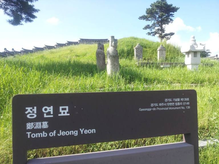 Stop 1: Tomb of Jeong Yeon