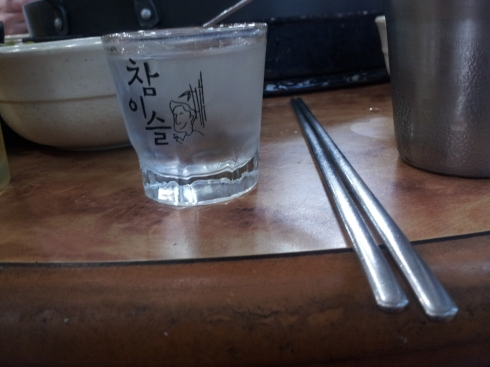 A shot of soju is a great way to start the meal!