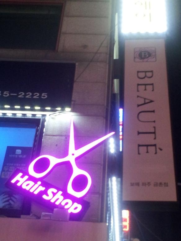 korean street signs neon