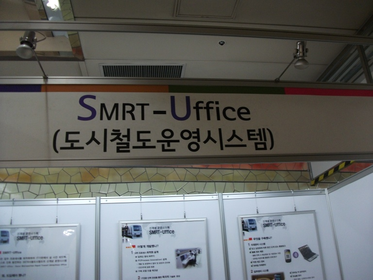funny korean english sign