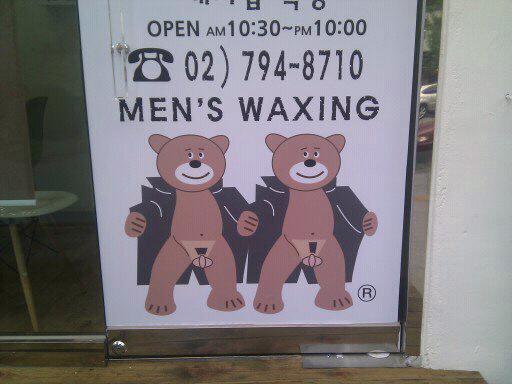 funny mens waxing image