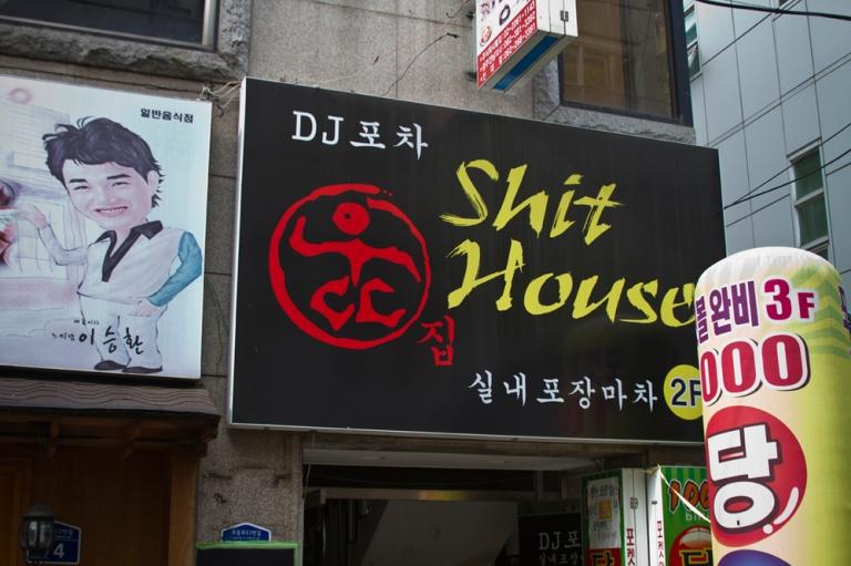 shit house