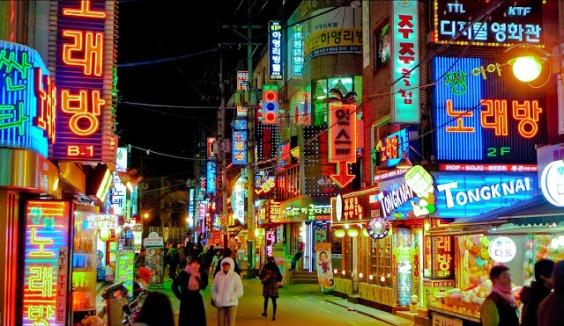 hongdae lights