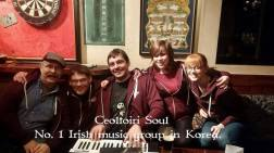 With her band in Seoul